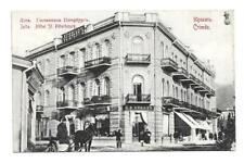 CRIMEA - Yalta - Hotel St. Petersburg - Early 20th.C.