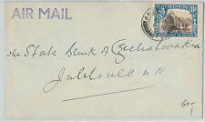 64473  - ADEN - POSTAL HISTORY - AIRMAIL COVER to CZECHOSLOVAKIA !!  1960