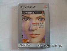 JEU PLAYSTATION 2 PS2 : RESIDENT EVIL CODE VERONICA X platinium G19