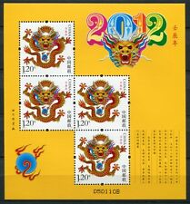 China PRC 2012-1 Block 181 Jahr des Drachen New Year of the Dragon Zodiac MNH