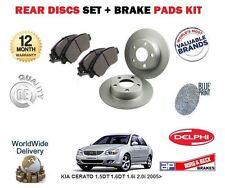FOR KIA CERATO 1.5DT 1.6DT 1.6 2.0 2005--> REAR BRAKE DISCS SET + DISC PADS SET