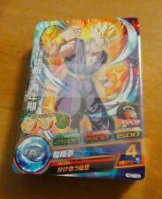DRAGON BALL Z DBZ HEROES GOD MISSION PART 7 CARD REG 30 CARTES HGD7 REG SET NM
