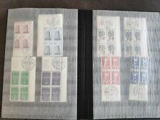 FRANCE EUROPA 1956 /9 BLOC DE QUATRE N** COTE YT 60€