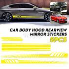 5pcs Car Body Racing Vinyl Graphics Side Door Hood Mirror Long Stickers
