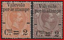 ITALY 1890 KING HUMBERT I SURCHARGE SC#62-63 MNH VF (REGUMMED??) CV$200.00 E11