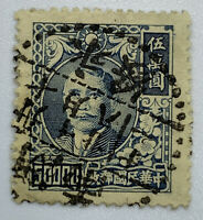 1948 CHINA STAMP #791, BOLD UNILINGUAL SON CANCEL ALMOST TOUCHES ALL 4 SIDES
