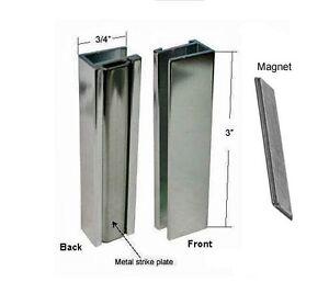 Brushed Nickel Shower Door U-Channel with Metal Strike and Magnet - Set