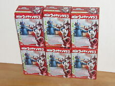 Bandai Ultraman VS Shodo Wave 3 Set of 6 Taro Zoffy Temperor Extras new MISB