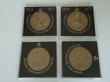 H M QUEEN ELIZABETH 11 SILVER JUBILEE CROWNS 1977 FOUR [4] CASED COLLECTION SNIP
