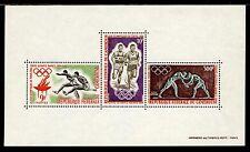 CAMERUN - BF - 1964 - Giochi olimpici di Tokio