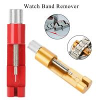 Watch Link Removing Tools Band Slit Strap Bracelet Band Adjuster Repairing Tools