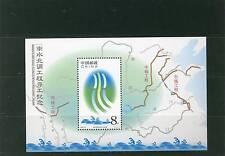 RPC 2003 blocco 115 inizio dei lavori acqua reindirizzamento **