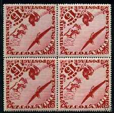 Tannu Tuva/Touva. Sc. C4 block of 4. MNHOG