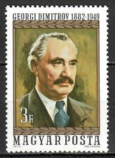 Hungary - 1972 Georgi Dimitrov (Bulgarian politician) - Mi. 2770 MNH