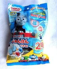 Japanese Bath ball bomb Thomas & Riends 2Pcs inside Mascot soda Fragrance