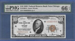 1929 $10  FRBN  ♚♚ CHICAGO ♚♚ PMG GEM UNCIRCULATED 66 EPQ