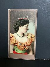 Anonymous Beauty Cigarette Or Trade Card Antique No Text Thicker Card Stock
