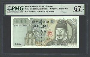 South Korea 10000 Jeon ND(1994) P50 Uncirculated Grade 67