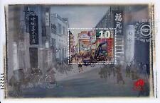MACAO-CHINA -2007-TRADITIONAL CHINESE STORES-SOUVENIR SHEET-
