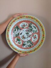 Porcelain/Pottery Primary Vintage Original Chinese Antiques