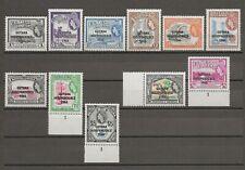 More details for guyana 1966 sg 399/407b mnh cat £25