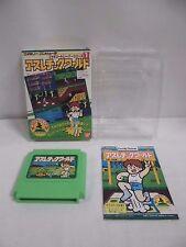 ATHLETIC WORLD-- Boxed. Famicom, NES. Japan game. Work fully. 12888