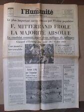 ELECTION GISCARD D'ESTAING (L'Humanité) / MORT DE POMPIDOU (Le Figaro), 1974.