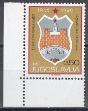 Jugoslawien / Jugoslavija 1360** Wappen von Titograd