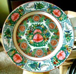 CANTON Antique Plate Chinese ROSE MEDALLION Porcelain  c1850s BIRDS BUTTERFLIES