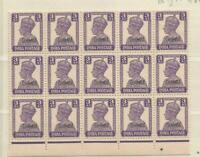 INDIA/CHAMBA THE 1940-3 GVI 3as BRIGHT VIOLET IN A SUPERB MNH BLOCK OF 15