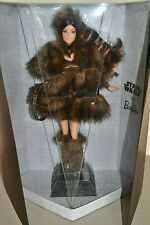 2020 Platinum Label STAR WARS CHEWBACCA X  Barbie - BRAND NEW IN SHIPPER BOX