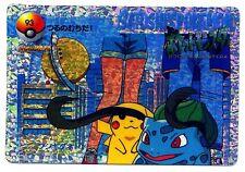 PROMO POKEMON JAPANESE DOUBLE SIDE CARD HOLO N° 93 97 PIKACHU BULBASAUR