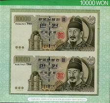 Korea South 2006, 10000 Won, Uncut Sheet of 2, GEM UNC  w/ Original Folder