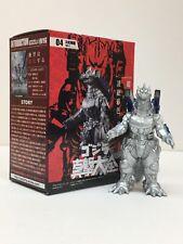 Godzilla Shingeki Taizen 04 MECHA GODZILLA MFS-3 Mini Figure Sofubi BANDAI JAPAN