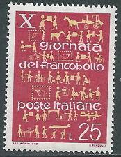 1968 ITALIA GIORNATA DEL FRANCOBOLLO MNH ** - ED