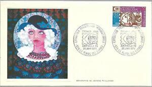 R421+ FDC  ENVELOPPE 1er JOUR  CFA   ARPHILA  1975