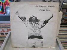 Bongo Jerie Jamming on the Rock Coming Together 12 Inch 1983 Private Reggae Funk
