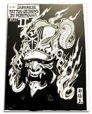 JAPANESE 2 Style Tattoo Design Black & Grey 50-page Variety Flash Book Supply