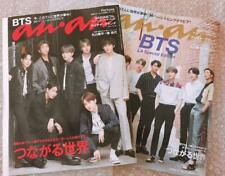 Bangtan boys fashion magazine anan 2019 July photo book 2 set Special Edition