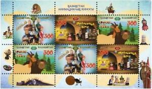 Kazakhstan 2019.Souvenir sheet. Animated films of Kazakhstan. New!!!
