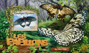 Togo - 2016 Butterflies on Stamps - Stamp Souvenir Sheet - TG16202b