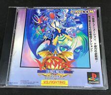 Vampire The Night Warriors Japanese Import PS1 **USA Seller**