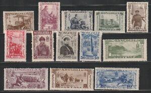 Mongolia   1932   Sc # 62-74   MLH   OG   $90   (55984-2)