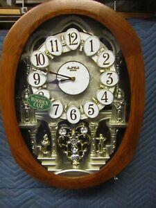 Rhythm Hourly Melody Clock - 4MH810-R06 SSS Encore