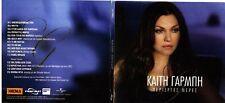 KAITI GARBI - PERIERGES MERES / Greek Laika Music CD 2014