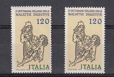 ITALIA VARIETA' DENTELLATURA SPOSTATA LIRE 120 MALATTIE DIGESTIVE + CAMPIONE