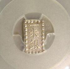 1853-65 Japan, Kaei Silver Shu PCGS Genuine