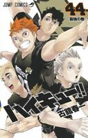 NEW Haikyuu The Latest Comic Book Vol. 44 Japanese From JAPAN