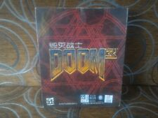 Doom 3 - Chinese Collector's Edition Big Box, NEW AND SEALED