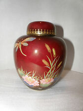 CARLTON WARE WATER LILY ROUGE ROYALE COVERED GINGER JAR IN PERFECT CONDITION